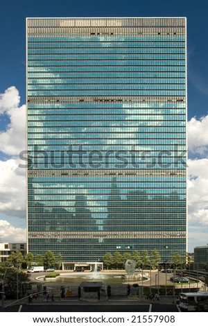 modern architecture of The United Nations Headquarters in New York City, - stock photo