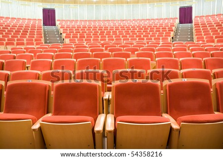 Modern auditorium in the theater - stock photo