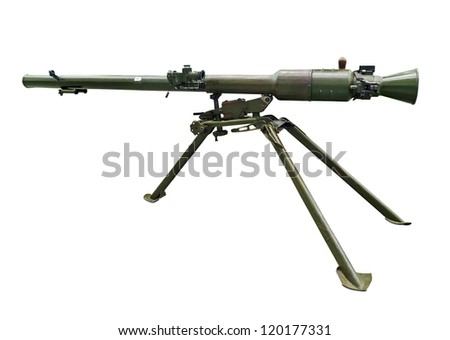 Modern bazooka isolated on white. Clipping path included.