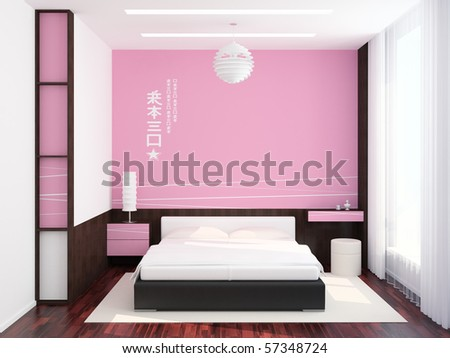 modern bedroom scene - stock photo