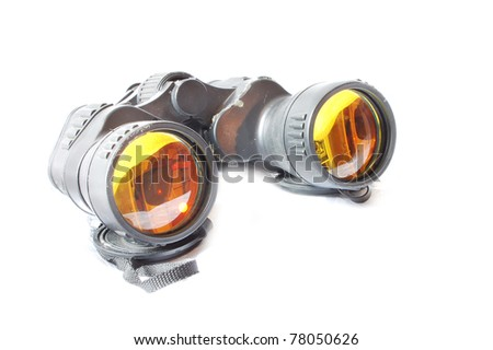 modern binocular - stock photo