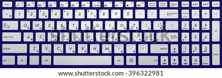 Modern blue and chrome keyboard isolated