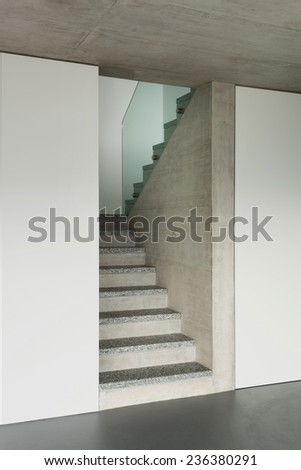 Modern building, granite staircase, interior  - stock photo