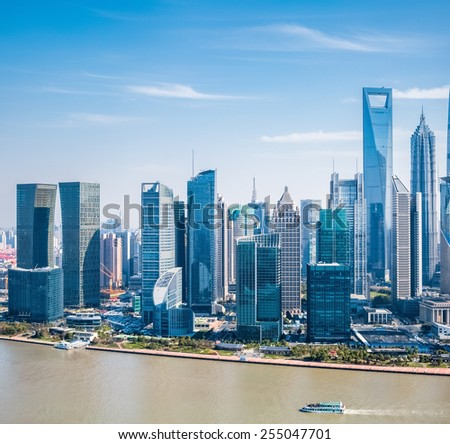 modern building group in shanghai pudong ,high angle view - stock photo