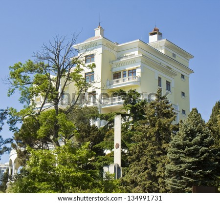 Modern building in town Yalta, famous resort in region Crimea on Black sea, Ukraine.