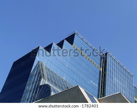 Modern building National Bank of Serbia. - stock photo