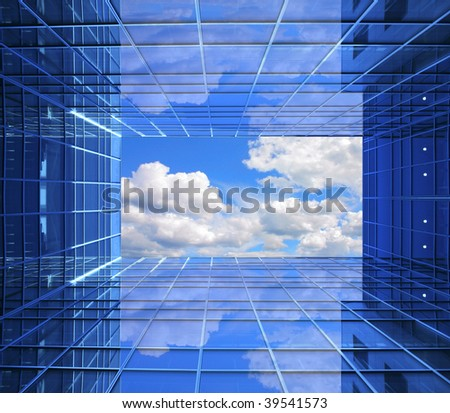 Modern building perspective structure opening window to future visions - stock photo
