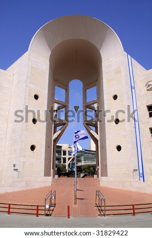 Modern Building.Tel Aviv.Israel - stock photo