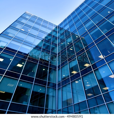 Modern building with reflections - stock photo