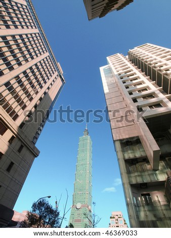 Modern buildings - stock photo