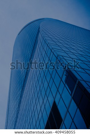 Modern buildings for business concepts - toned image
