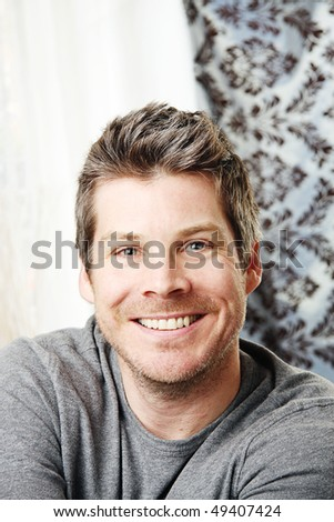 modern business man healthy and natural - stock photo