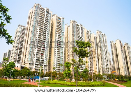 Modern Chinese residential,Guangzhou China - stock photo