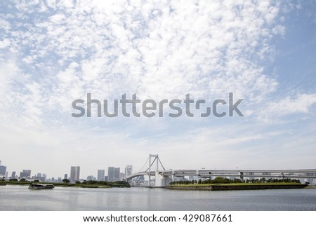 modern city and bridge skyline, tokyo bay side, japan - stock photo