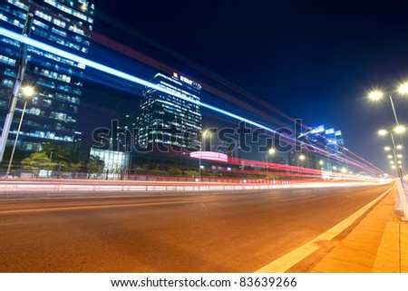 modern city at night with street traffic in beijing,China