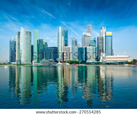 Modern city skyline of business district downtown in day - stock photo