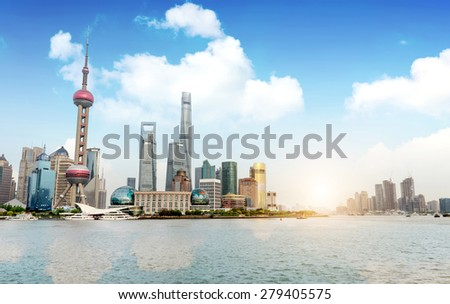 Modern city skyline, Shanghai, China - stock photo