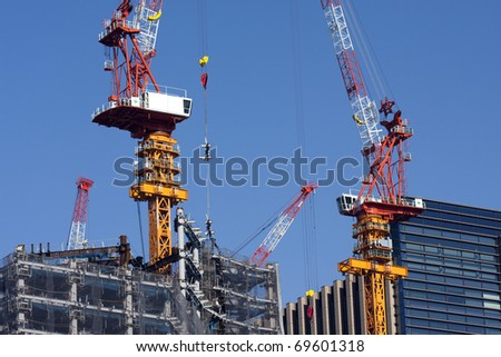 Modern construction Tokyo, Japan. - stock photo