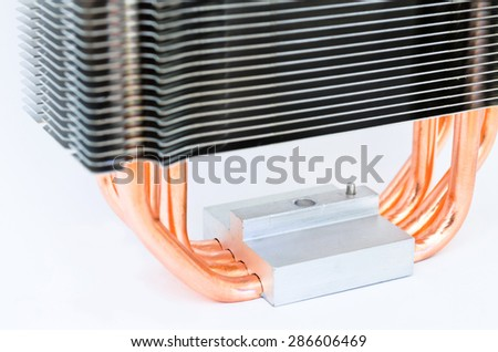 Modern CPU cooler isolated on a white background - stock photo