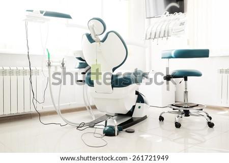 Modern dental cabinet  - stock photo