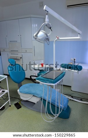 modern Dentist's chair in a medical room