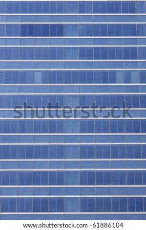 modern facade detail in Madrid, Spain - stock photo