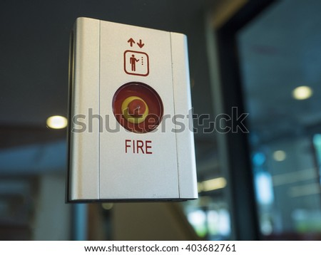 Modern fire alarm on the wall  - stock photo