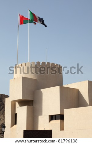 Modern fortress in Muscat, Sultanate of Oman - stock photo