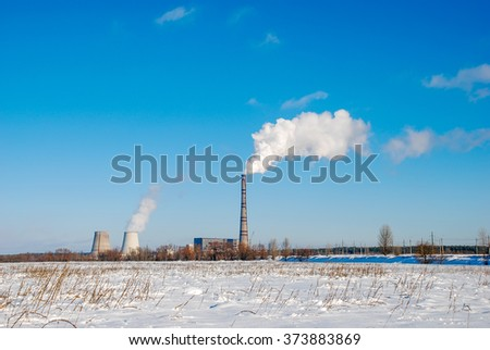 Modern gas power plant