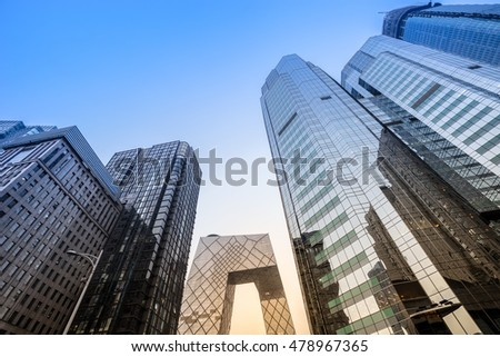 Glass Building Exterior Stock Images RoyaltyFree Images
