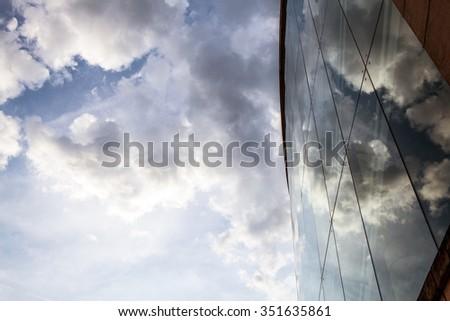 Modern glass business center close-up windows. - stock photo