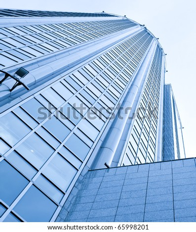 modern glass business skyscrapers at night - stock photo