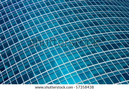 modern glass geometric side of business center - stock photo