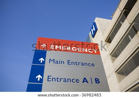 Modern hospital and emergency sign - stock photo