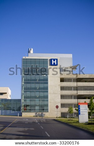 Modern Hospital Building - stock photo