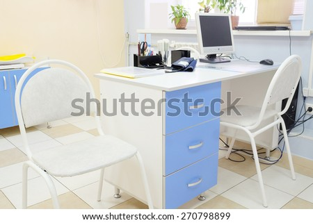 Modern interior of office pediatrician - stock photo