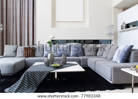 Modern interiors,living-room with the modern furniture - stock photo
