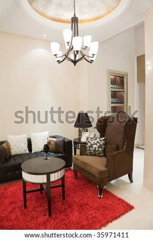 Modern interiors -- resting room in a new house. - stock photo