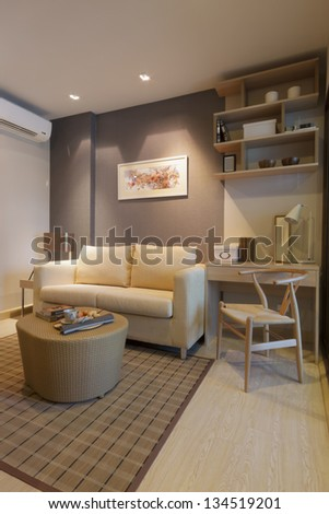 modern japanese style decorated living-room. - stock photo
