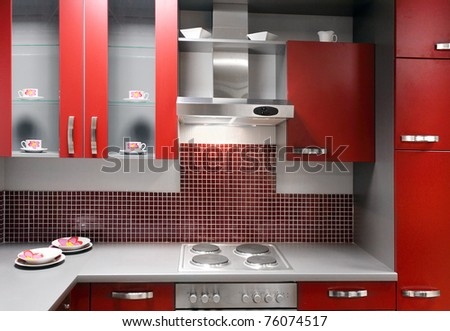 Modern kitchen close up - stock photo