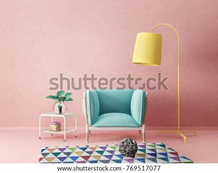 Modern Living Room Yellow Armchair Lamp Stock Illustration 769517077 ...