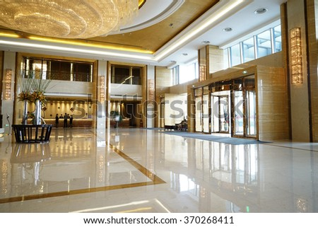 Modern lobby lounge - stock photo
