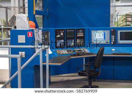 Modern machine-tool operator workplace.