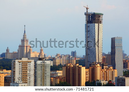 Modern multistory residential construction and MSU in Moscow, Russia - stock photo