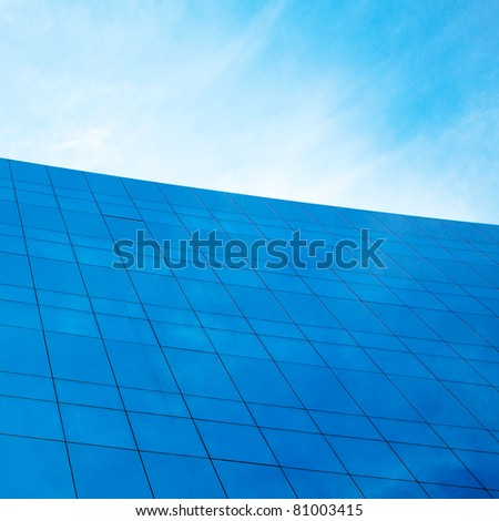 modern office building against the blue sky