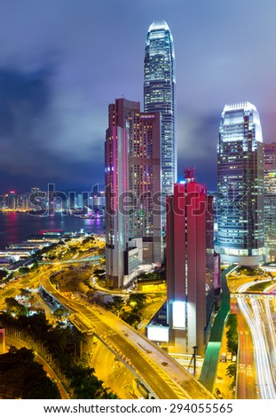 Modern office building in Hong Kong at night - stock photo