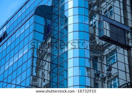 Modern office building with glass surfaces