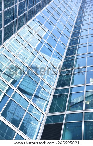 Modern office buildings - abstract background - stock photo