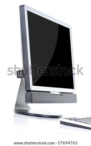Modern office computer - stock photo