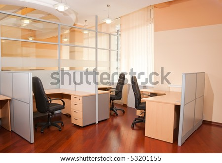Modern office interior  - workplace - stock photo